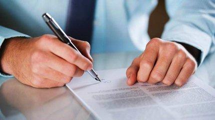 小額借款契约糾紛如何處理