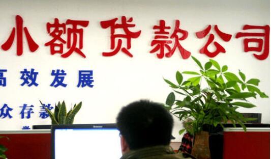 台南小額借款還不出來該怎麼辦呢