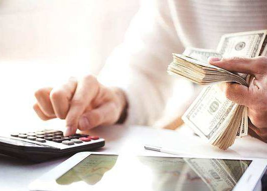 依據本身狀況負債率多少合適貸款